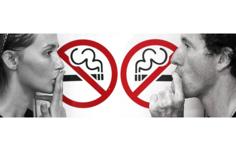 Επιπτώσεις κάπνισμα