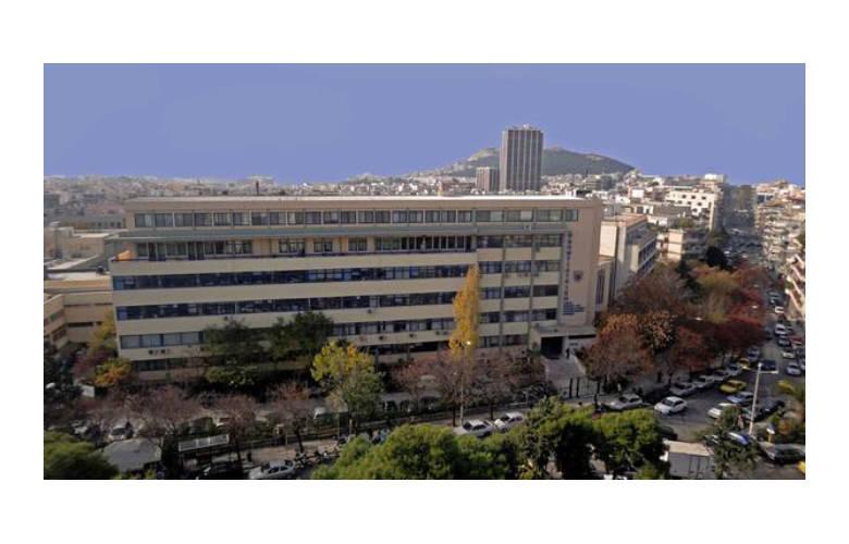 Οδοντιατρική Σχολή Αθηνών