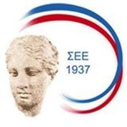 55ο Ετήσιο Συνέδριο της Στοματολογικής Εταιρείας της Ελλάδος!