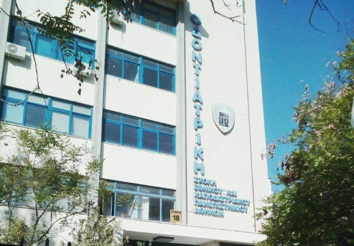 Σε κατάσταση έκτακτης ανάγκης βρίσκεται η Οδοντιατρική Σχολή Αθηνών!