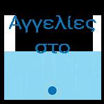 Ζητείται Ορθοδοντικός για μερικής απασχόλησης συνεργασία σε οδοντιατρείο στον Πειραιά.