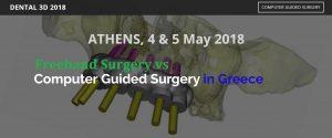 'Το Πρώτο Ελληνικό 'Συνέδριο' για την εφαρμογή της Τρισδιάστατης Τεχνολογίας στην καθημερινή οδοντιατρική πράξη!
